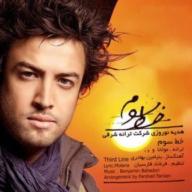 Download Benyamin Bahadori's new song called Khate Sevom