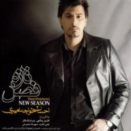Download Ehsan Khajehamiri's new song called Fasle Taze