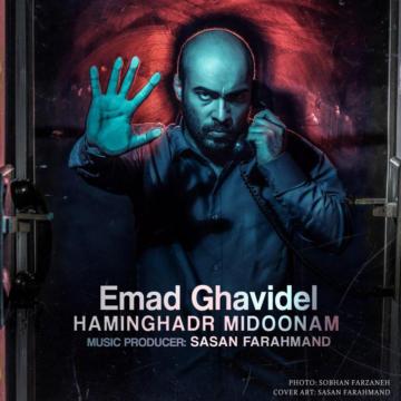 Download Emad Ghavidel's new song called Haminghdr Midoonam