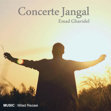 Download Emad Ghavidel's new song called Concerte Jangal