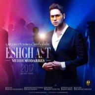 Download Mehdi Modarres's new song called Eshgh Ast