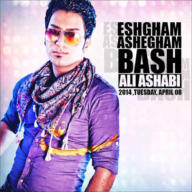 Download Ali Ashabi's new song called Eshgham Ashegham Bash