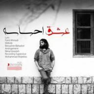 Download Benyamin Bahadori's new song called Eshgh Ehsaseh