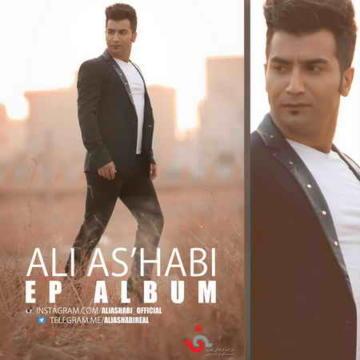 Download Ali Ashabi's new song called Ghesseye Asheghi