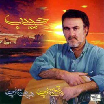 Download Habib's new song called Aftab Mahtab