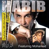 Download Habib's new song called Iran Banoo