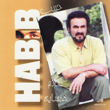 Download Habib's new song called Salaame Hamsayeh