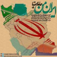 Download Hamed Mahzarnia's new song called Irane man