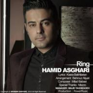 Download Hamid Asghari's new song called Ring