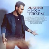 Download Ali Ashabi's new song called Hese Birahm