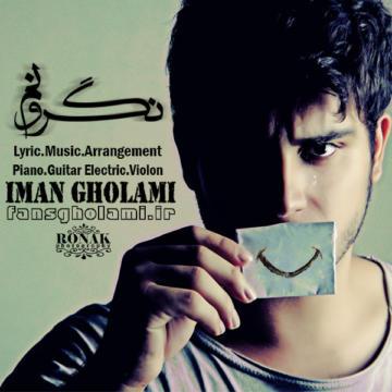 Download Iman Gholami's new song called Negaroonam