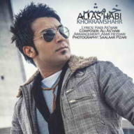 Download Ali Ashabi's new song called Khoramshahr