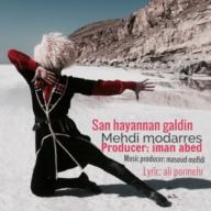 Download Mehdi Modarres's new song called Az Koja Peydat Shod