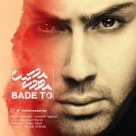 Download Mehdi Modarres's new song called Bade To