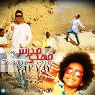 Download Mehdi Modarres's new song called Vay Vay Vay