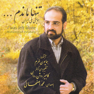 Download Mohammad Esfahani 's new song called Tanha Mandam