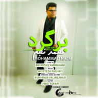 Download Mohammad Najm's new song called Bargard