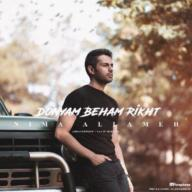 Download Nima Allameh's new song called Donyam  Beham Rikht