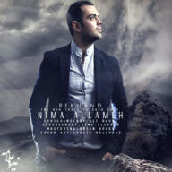 Download NIma Allameh's new song called Bekhand