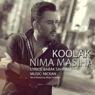 Download Nima Masiha's new song called Koolak