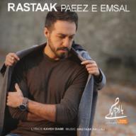 Download Rastaak's new song called Paeeze Emsal