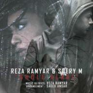 Download Reza Ramyar & SheryM's new song called Ghole Alaki