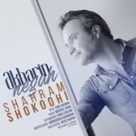 Download Shahram Shokoohi's new song called Akharin Negah
