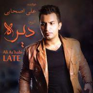 Download Ali Ashabi's new song called Tefli Dele Man