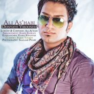 Download Ali Ashabi's new song called Donyaye Virooneh