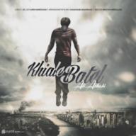 Download Ali Ashabi's new song called Khiale Batel