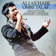 Download Ali Ashabi's new song called Omre Talaf