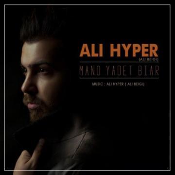 Download Ali Hyper's new song called Mano Yadet Biar