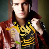 Download Ali Zibaei's new song called Cheshmaye Man