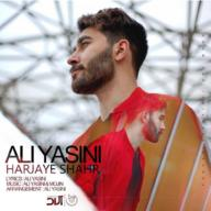 Download Ali Yasini's new song called Harjaye Shahr