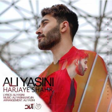 Download Ali Yasini's new song called Har Jaye Shahr