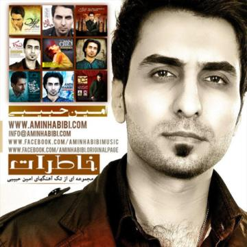 Download Amin Habibi's new song called Tavalod