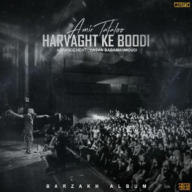 Download Amir Tataloo's new song called Har Vaghe Ke Boodi