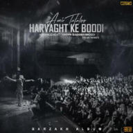 Download Amir Tataloo's new song called Har Vaght Ke Boodi (House Version)