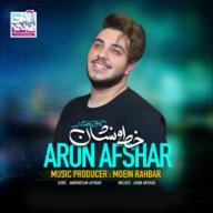 Download Aron Afshar's new song called Khato Neshan