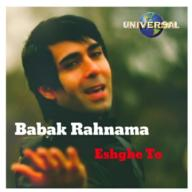 Download Babak Rahnam's new song called Eshghe To