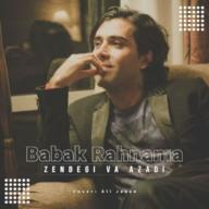 Download Babak Rahnama's new song called Aheste Miboosam Toro