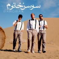 Download Barobax's new song called Soosan Khanoom