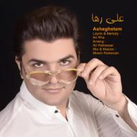 Download Ali Raha's new song called Asheghetam