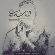 Download BigRez's new song called Gharibeh