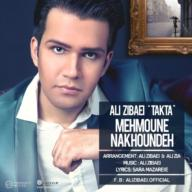 Download Ali Zibaei's new song called Mehmoune Nakhoundeh