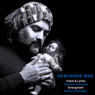 Download Yaghma Golrouee 's new song called Arousake Man