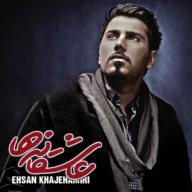Download Ehsan Khajehamiri's new song called Asheghaneha