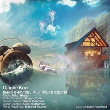 Download Emad ghavidel Ft Milad Rezaei's new song called Ojaghe Koor