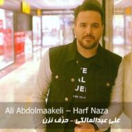 Download Ali Abdolmaaleki's new song called Harf Nazan