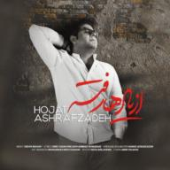Download Hojat Ashrafzadeh's new song called Az Yadha Rafte